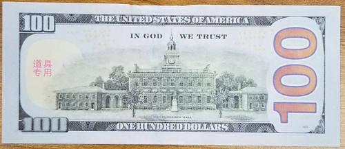 Chinese fake $100 bill back