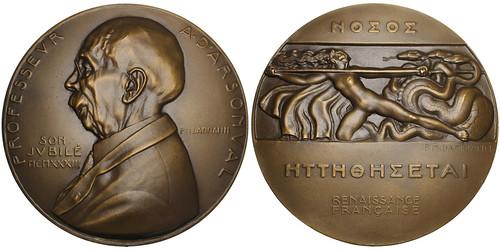 Jacques-Arsène d'Arsonval Medal