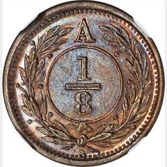 1870 Anticosti Island 1-8th Penny Token reverse
