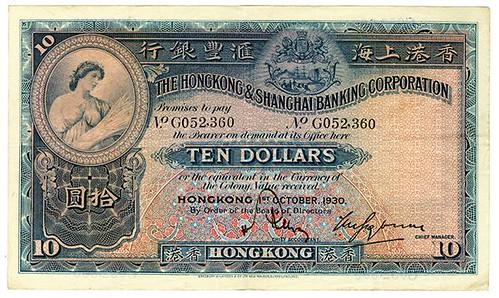 1930 Hongkong & Shanghai Banking Corporation Note