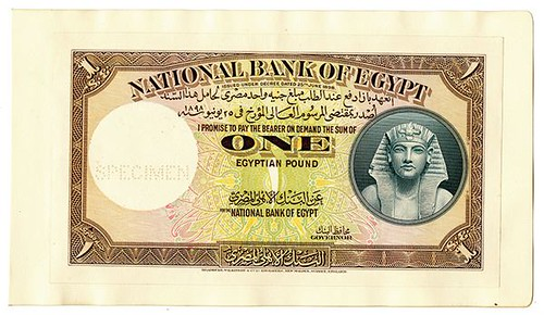 1930 Bank of Egypt Color Trial