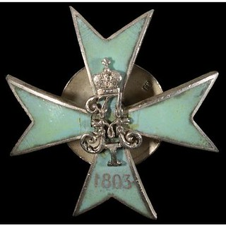 Russian Imperial Badge