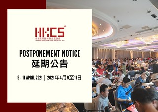 8th Hong Kong Coin Show postponement notice