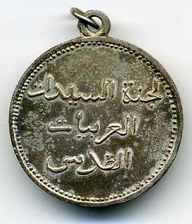sofaer arabic women rev464