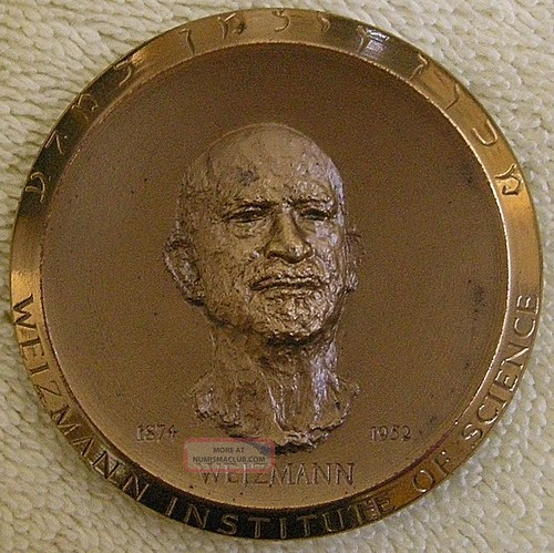 Weisman Institute of Science Medal