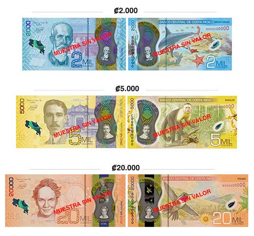 Costa Rica 2000 colons banknote