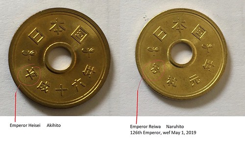 Japan Emperor Akihito and Naruhito coins