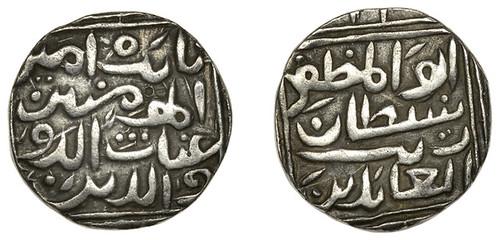Tanka from the reign of Zayn al-'Abidin