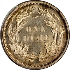 1860 Liberty Seated Dime reverse