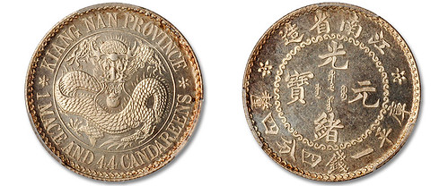 Heaton mint 20 Cents Dragon coin