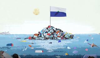 Trash Isles flag