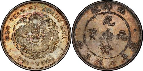 Stephen Album Auction 38 lot 1169