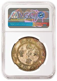 1903 China Chihli dollar slabbed