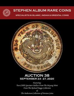 Stephen Album Auction 38 cover