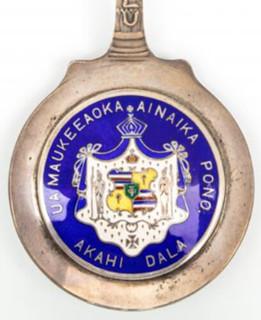 Hawaiian 1883 enameled dollar spoon