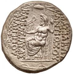Seleukid Kingdom Silver Tetradrachm reverse