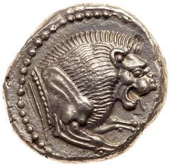 Cyprus, Amathos  Silver Stater reverse