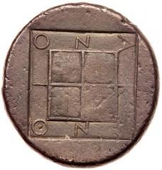 Macedonia, Akanthos. Silver Tetradrachm reverse