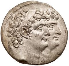 Seleukid Kingdom Silver Tetradrachm obverse