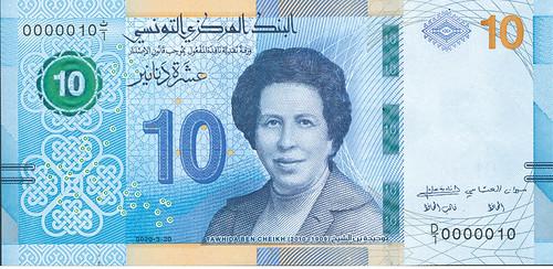 Tunisia 2020 10 dinar banknote front