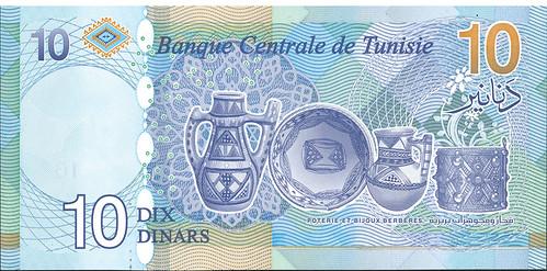 Tunisia 2020 10 dinar banknote back