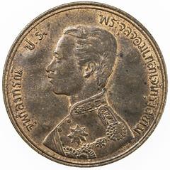 1903 Chopmarked Thailand Coin obverse