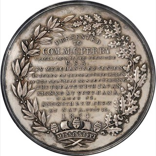 1854 Commodore Perry Silver Japan treaty Medal reverse
