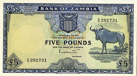 1964 Bank of Zambia Five Pound Note