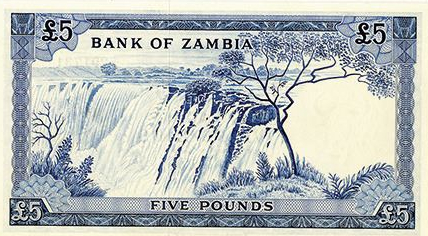 1964 Bank of Zambia Five Pound Note back