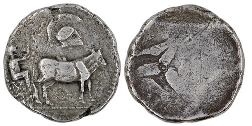 1. Pedigreed Thraco-macedonian Dodecadrachm