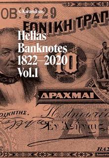 Hellas Banknotes v1 book cover