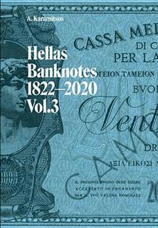 Hellas Banknotes v3 book cover