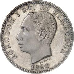 1860 Cambodia. Norodom I. Piaster
