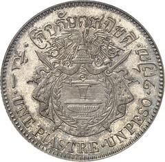 1860 Cambodia. Norodom I. Piaster reverse