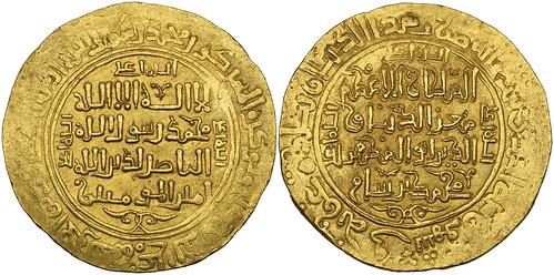 Rare Islamic 13th Century Gold Coin Muhammad Of Ghor)
