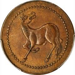 Szechuan Horse Gaming Token obverse