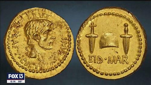 Gold EID MAR coin