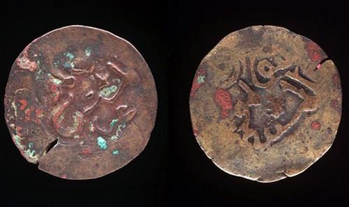 Kilwa coin found in Australia