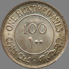 sofaer 1931 100 mils rev