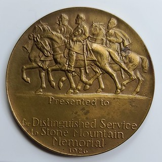 Stone Mountain Distinguished Service Medal reverse