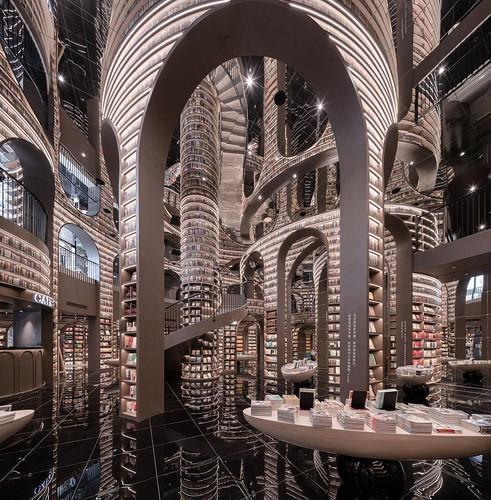 Escheresque bookstore