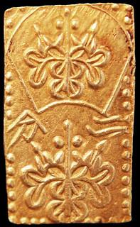 Late Bunsei Nibu Japanese bar coin