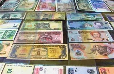 Pakistan paper money