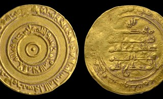 Gold dinar found in Jerusalem Old City