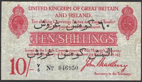 Ten Shillings Dardanelles Overprint