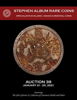Album Auction 39 cover