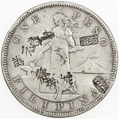 Chopmarked 1905-S Philppines Peso obverse