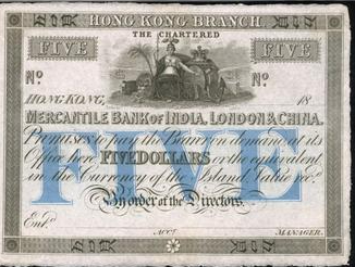 Chartered Mercantile Bank of India, London and China $5 Specimen