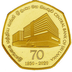 2020 Sri Lanka Central Bank commemorative coin obverse