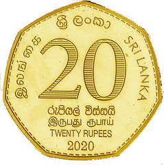 2020 Sri Lanka Central Bank commemorative coin reverse